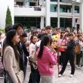 2011大学生IT文化节之楚雄师范学院