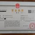 昆明云澜商务信息咨询有限公司