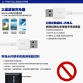 samsung accessories