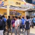 2011大学生IT文化节之昆明理工大学呈贡校区