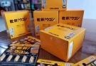 【小雨商城 海淘現貨】日本最好的解酒護肝藥