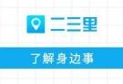 昆明和平村海鲜广场搬迁后是否有新规划?官方回复