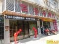 引领行业新时代 重庆首家华硕ROG高端网吧开业