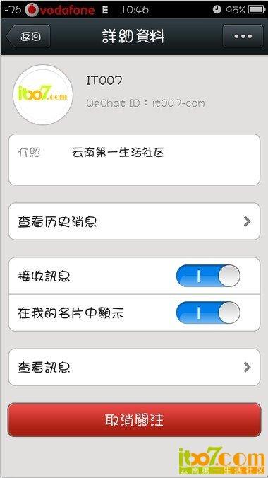 QQ图片20130520104750.jpg