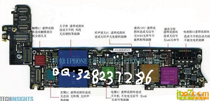 苹果4s主板维修图解