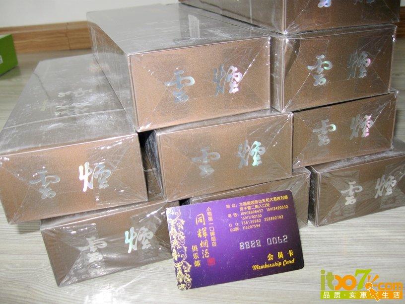 玉溪烟厂出品扁和谐 限量版礼盒 焦油含量适中 送人体面 价格不贵