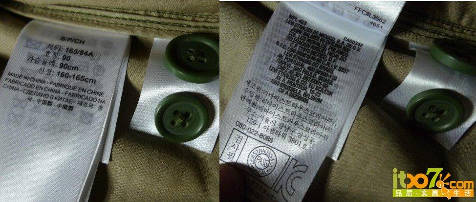 2011新款风衣_风衣 技术 含量