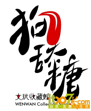 logo logo 标志 设计 矢量 矢量图 素材 图标 364_445