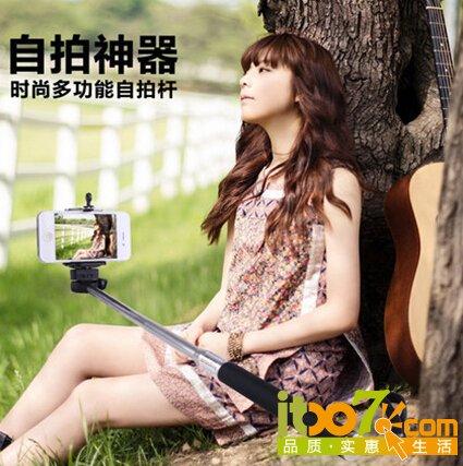 其他v地址_地址价2.6篇:小板凳、玩具车、积木北京公司衣架白菜图片