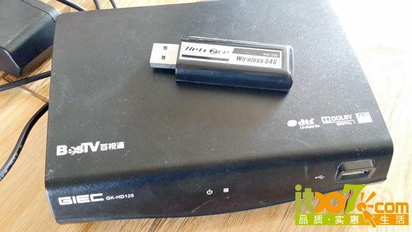 网络机顶盒 真皮BV包 PS2超薄型 电视棒_交易