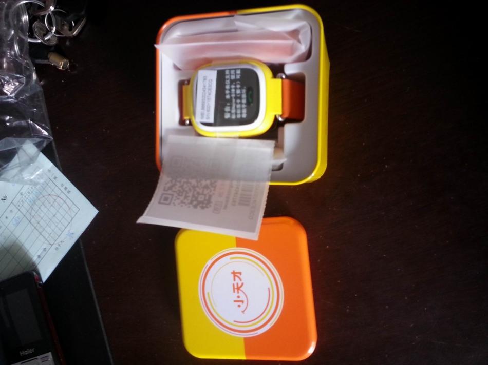 小天才儿童手表:699元