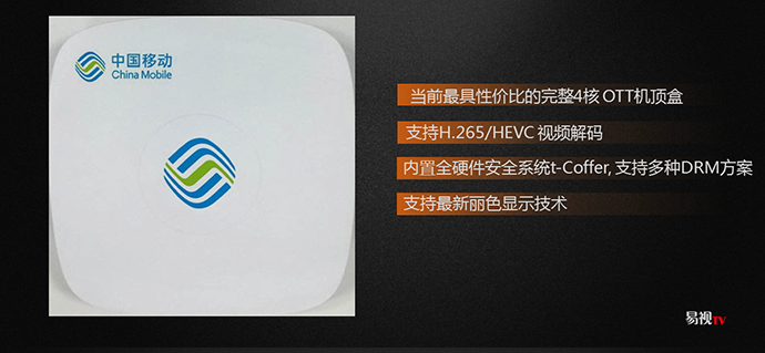 特色终端: IS-E5-NLW 海量节目不断新增中,供应商与中国移动合作亲在也用担心停止服务啦,买盒子也下用钱,存300元一年的收视费,免费送! 如果您还没有安宽带可以联系我办理 电话:13888113588 微信13888113588