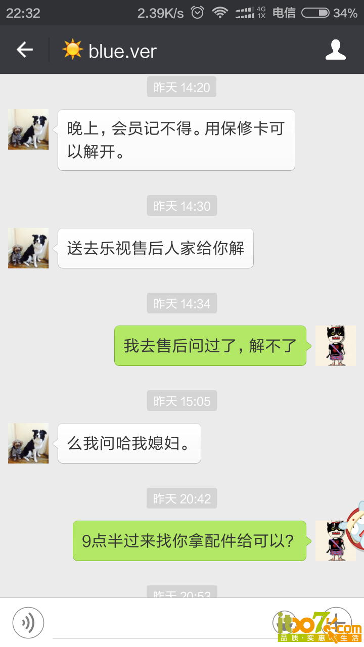 Screenshot_2016-02-28-22-32-16_com.tencent.mm (1).png