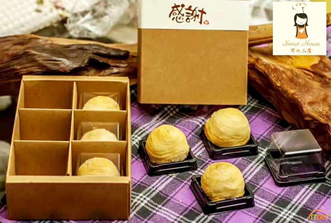 云南昆明佳宁娜 同款散装月饼2016云南地区正式上市销售 交易区 品质