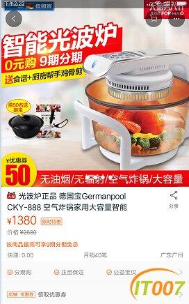 CKY8882.jpg