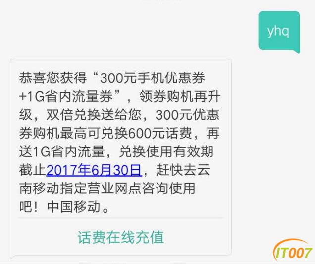 QQ截图20170421145858.png