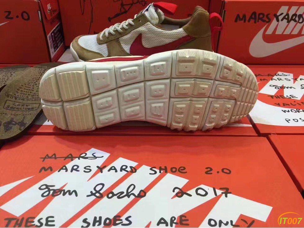 nike联名款限量太空鞋GD权志龙上脚 交易区 品质实惠生活
