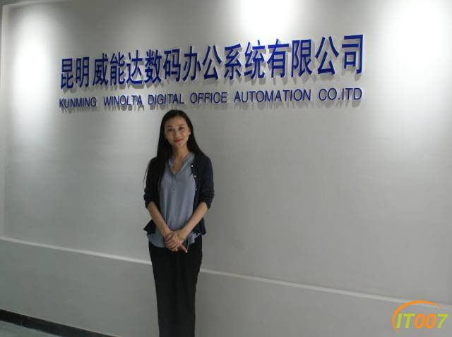 专访威能达总经理江雨:15年坚持做原装耗材,吃了很多苦,现在才开始收获甜