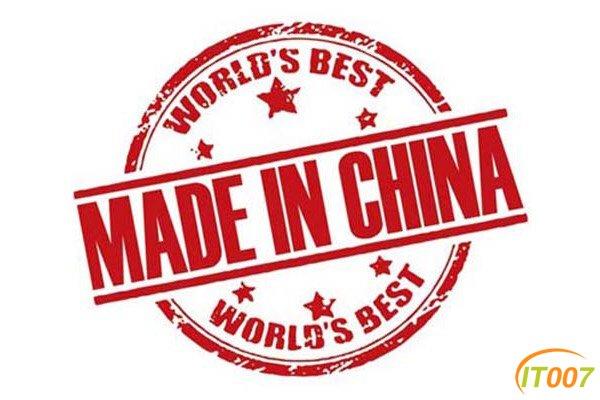 产业漫谈:从内存涨价谈中国崛起