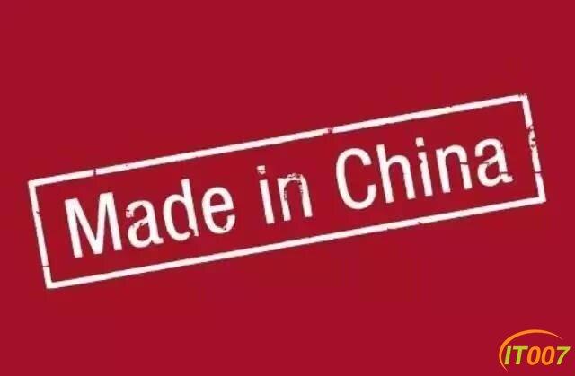 产业漫谈:从液晶产业谈中国崛起