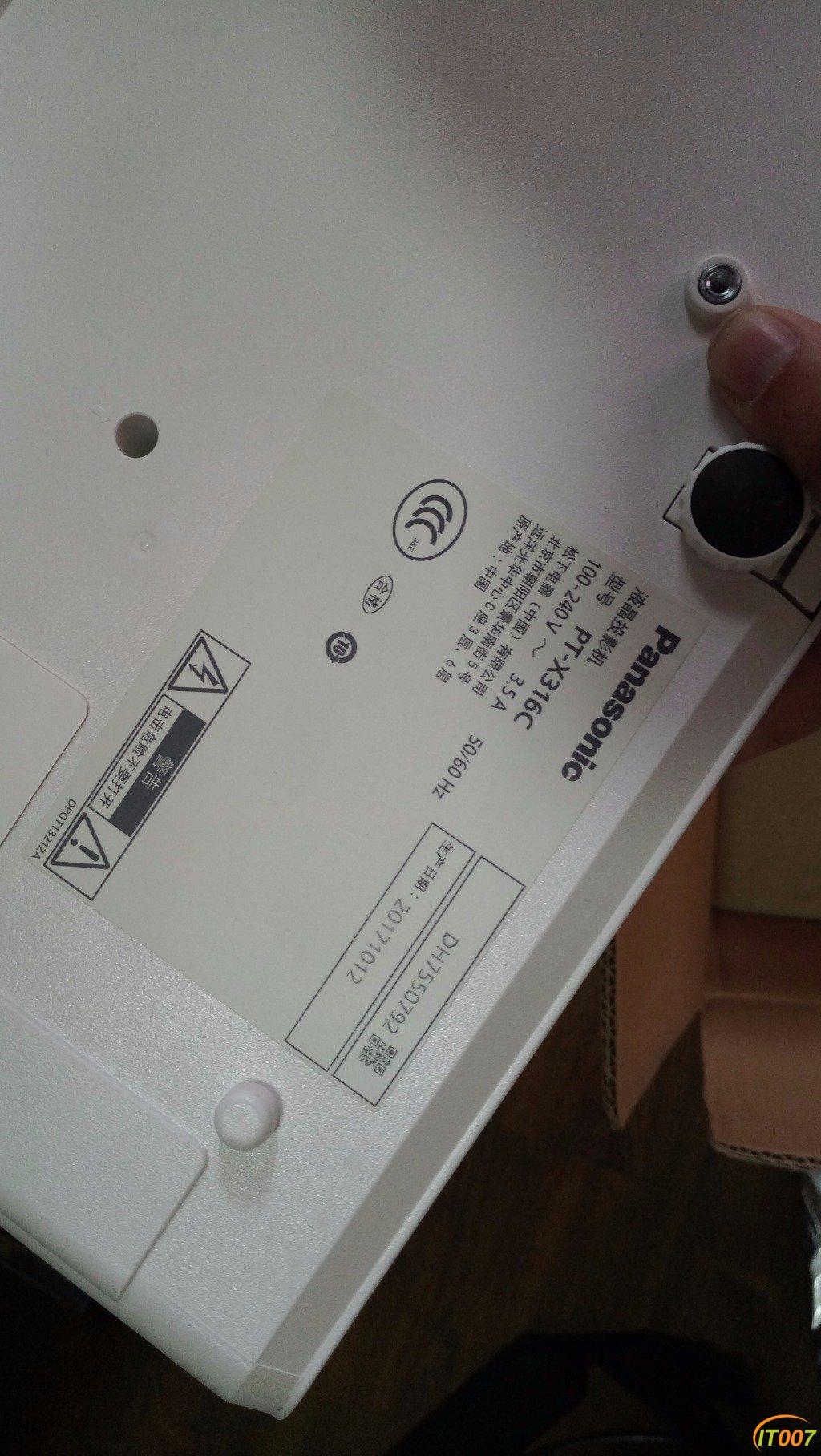P71207-135410.jpg