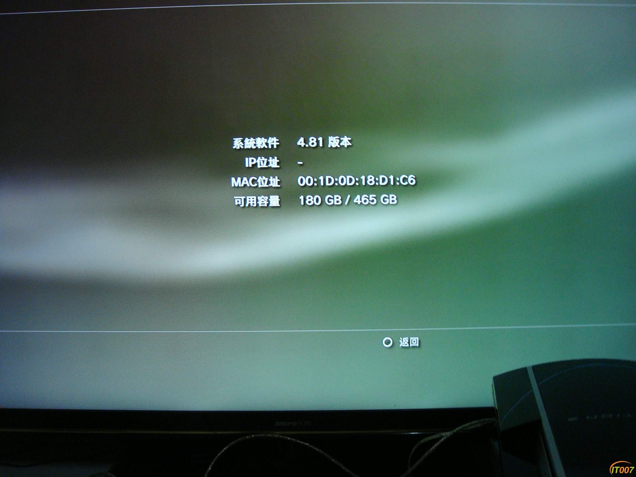 DSC05884.JPG
