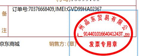 QQ截图20180115001549.png