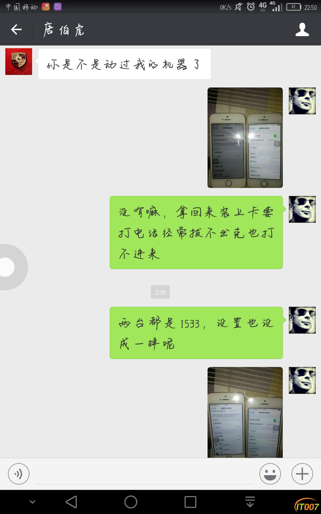 Screenshot_2018-03-31-22-50-07.png