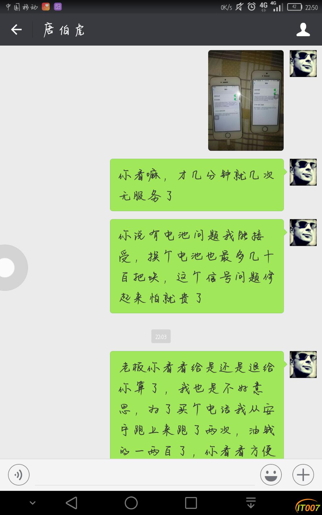 Screenshot_2018-03-31-22-50-48.png