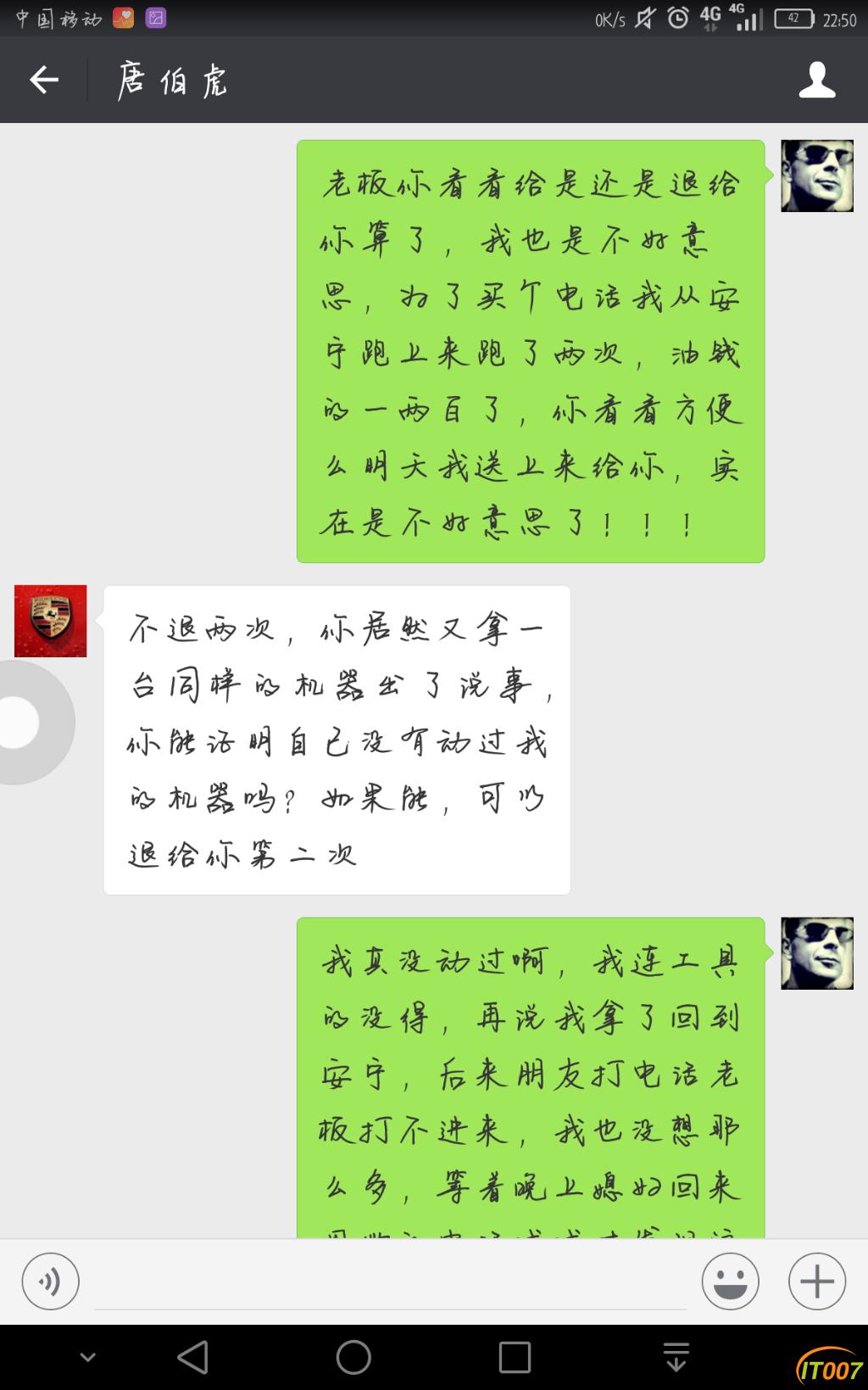 Screenshot_2018-03-31-22-50-57.png