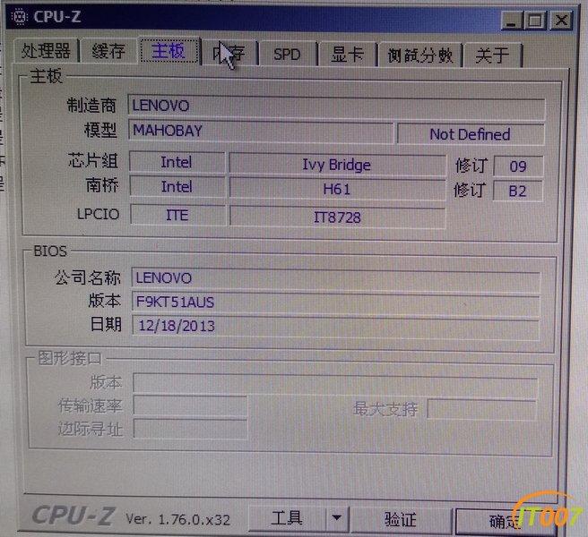 CPUZ-2