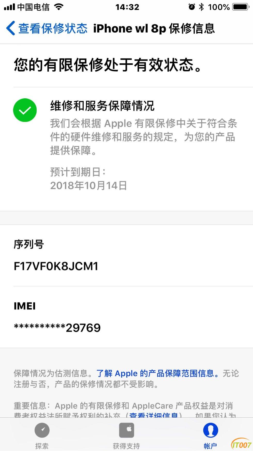 143908hwi2b1lx5db82azb.jpg