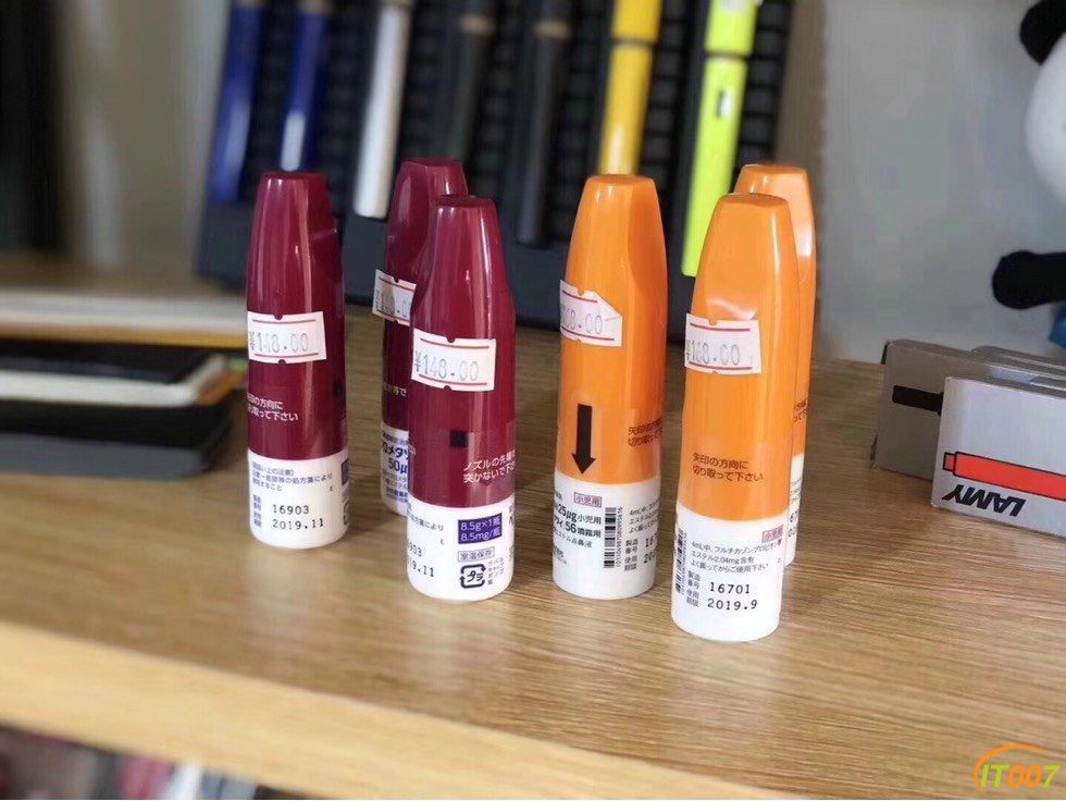 小雨商城 海淘现货 公认最好用的鼻炎喷雾沢井制药鼻炎喷雾 红瓶橙瓶148/168元包邮