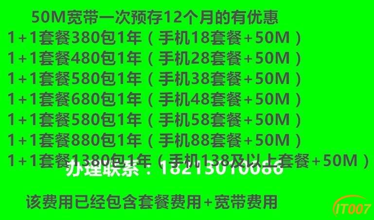 165800suesf0if7s64kf60.jpg