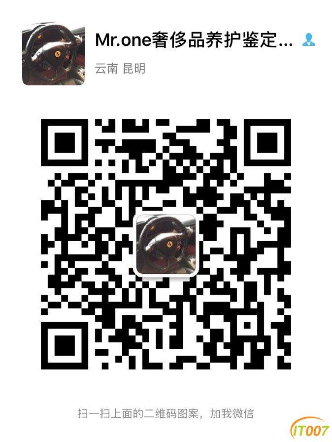 231237pamj3p46qx8t8tms.jpg