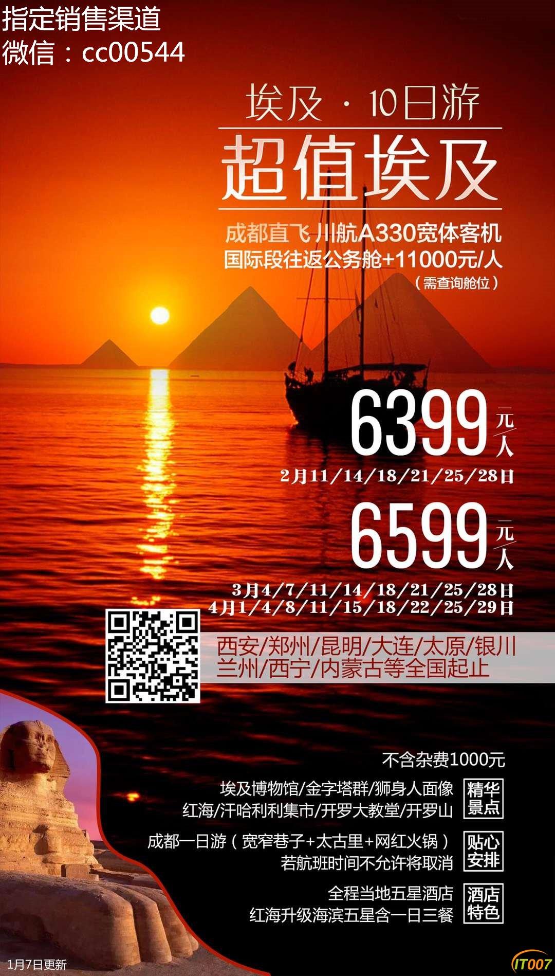 mmexport1549844142401.jpg