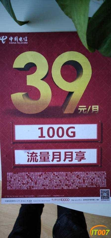 151450hi6xoquzii7oox55.jpg