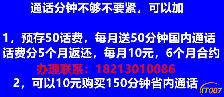 065855sn1u66anb6qbvqfb.jpg