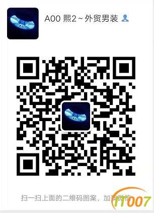 微信截图_20190312142651.jpg