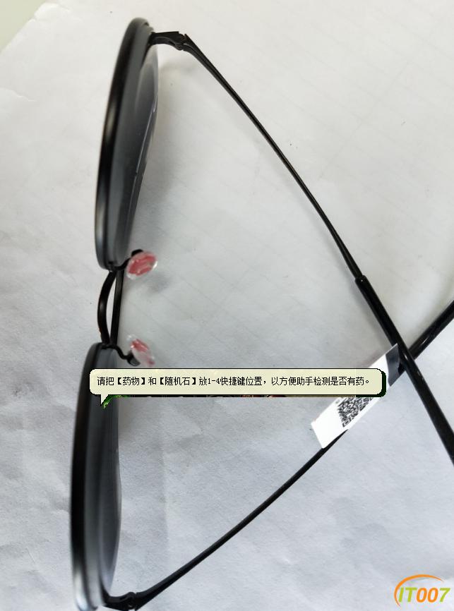 QQ截图20190411141909.png