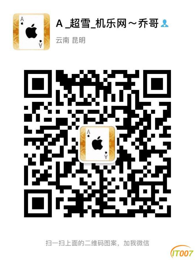 125904t6z7s98j69a6j9nh.jpg
