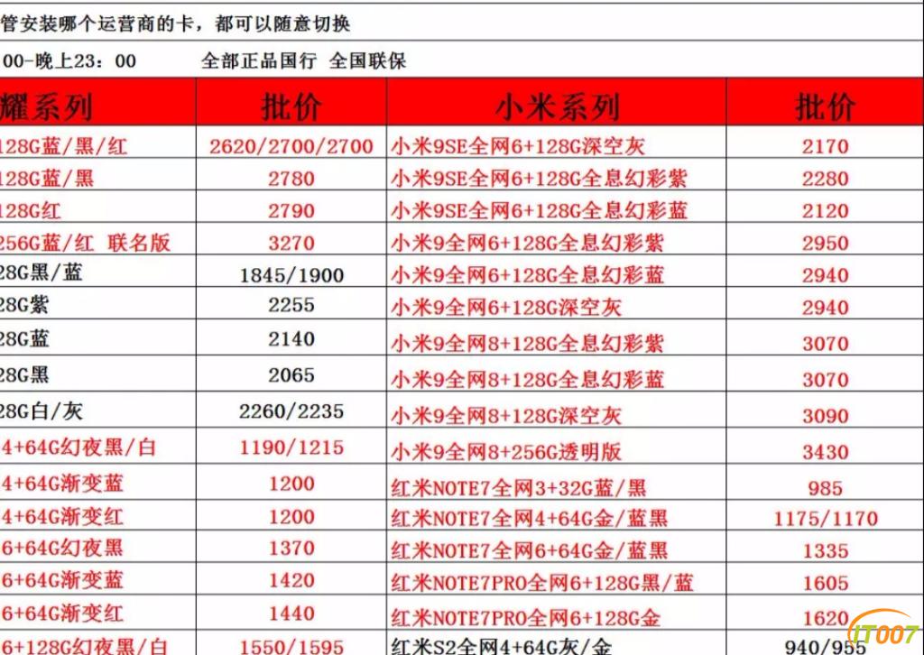 Screenshot_2019-04-19-18-45-41-960_com.tencent.mm.png