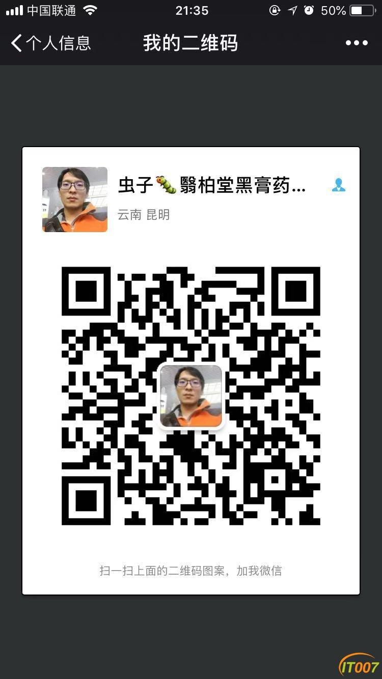 微信图片_20190307213645.jpg