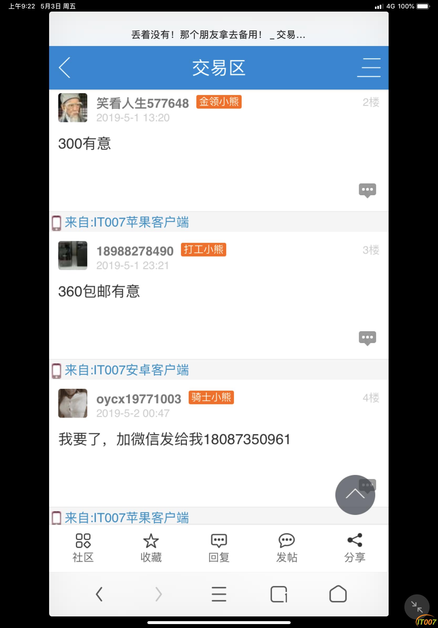 C0EBEF2D-16F9-4E29-AD9F-962C72D9FD1D.png