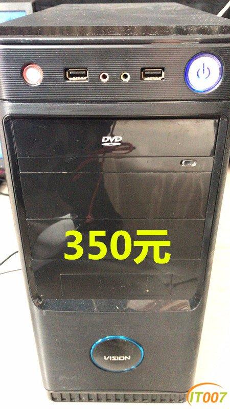 350-1.jpg