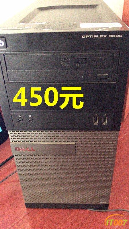 450-1.jpg