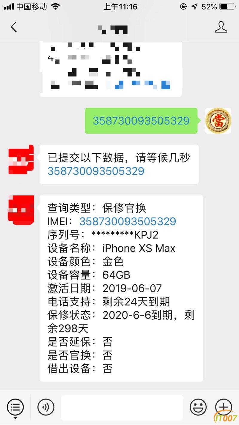 114349xekkqkhiaeeex6k8.jpg