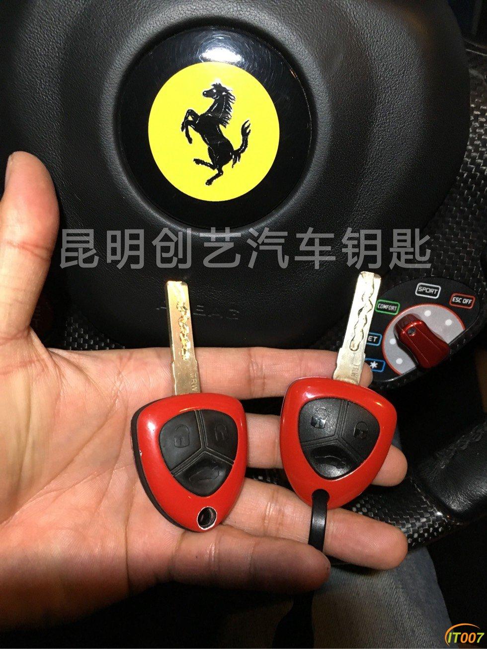 专业配汽车钥匙 车库遥控器 门禁卡