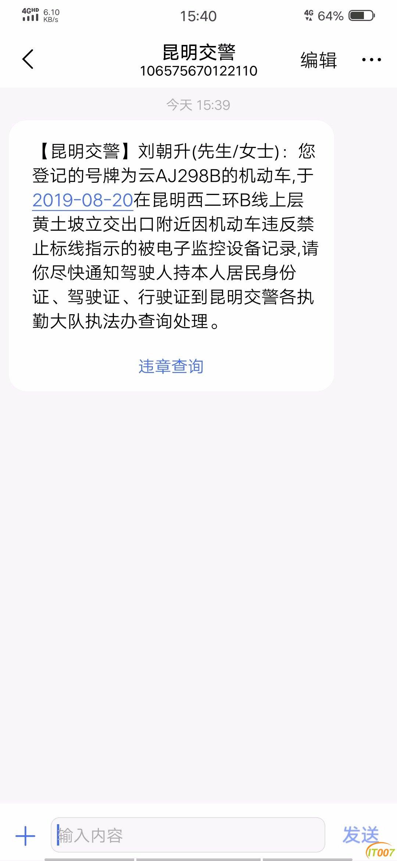Screenshot_20190821_154025.jpg
