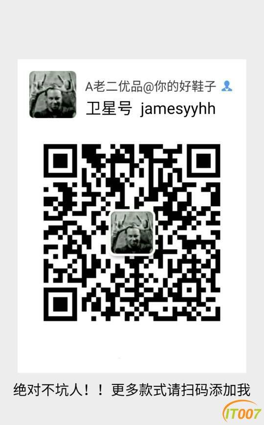 205138nul88e8al8zb6lng.jpg